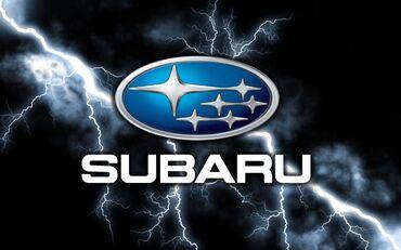 Subaru Legacy 2 л. 1998 | 200000 км