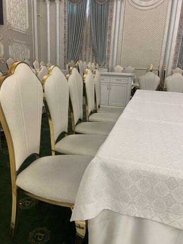 электроды арсенал оптом в Кыргызстан: Банкетные стулья оптом