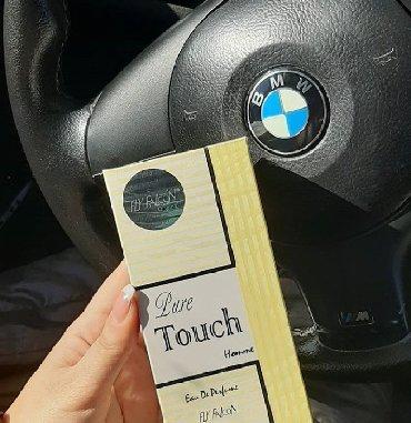 PURE TOUCH - Orijinal upakovka, 60 ml, YUKSEK KEYFIYYET, hem gumusu he