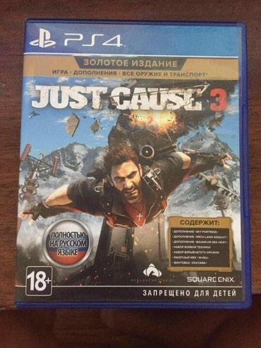 ramku 3 v odnom в Кыргызстан: Куплю Just Cause 3 gold издание на PS4 Полностью на русском языке  По
