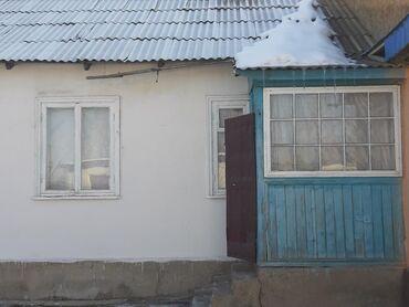 Гамаки - Кыргызстан: Ыссык-кол областынын теплоключенка айылынын (аксуу ) айыдында,3 болмол