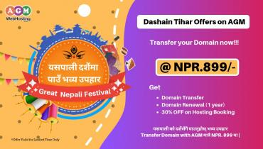 Transfer Your Domain Today And Get 30% Off On Hosting- Agm Web Hosting in Kathmandu