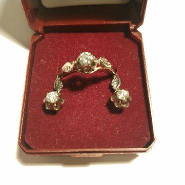 цена золота за грамм в Кыргызстан: Золотой комплект с бриллиантами СССР. Проба 583, Вес комплекта 5.9