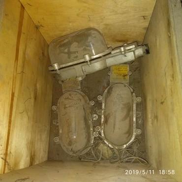 корпуса 400 вт в Кыргызстан: Продаю прожекторы (корпуса) уличные без лампочек 1000 сом за три, 400