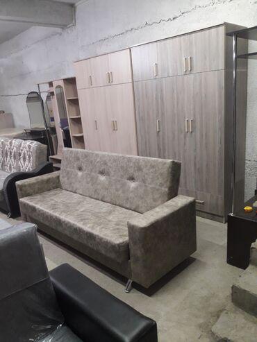Диваны новые диван раскладной 8500сомов диваны