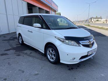 редкие буквы кока кола 2021 in Кыргызстан | ОСТАЛЬНЫЕ УСЛУГИ: Honda Elysion 3 л. 2004 | 336000 км