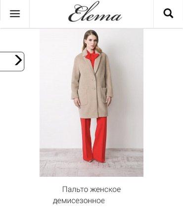 Новое пальто женское демисезонное из в Бишкек