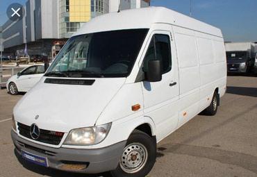 Спринтер на заказ грузовой по городу в Бишкек