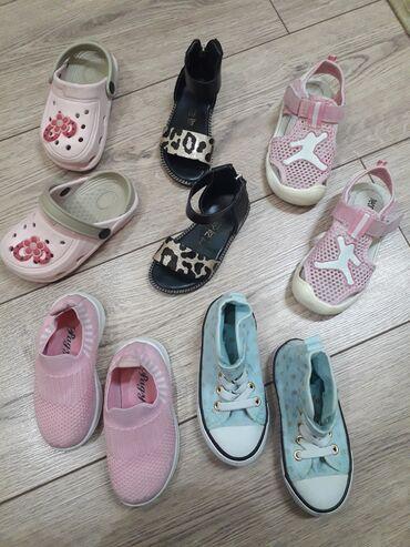 бомбер летний в Кыргызстан: Летняя обувь для девочки. Размеры 22-24-25. До 15,5 см по стельке. Всё