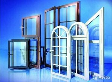 Ваши окна продувают высохли резинки в Бишкек