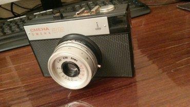 Продаю раритет, фотоаппарат. в Бишкек