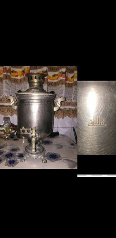 Samovarlar - Azərbaycan: Samovar satilir. 5 litrdi. Kohnelerdendi. Islenib. Komurle yanir