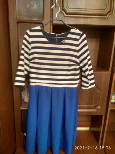 Детский мир - Александровка: Продаю платье