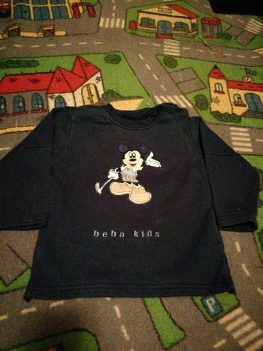 Beba kids vel 3 - Belgrade