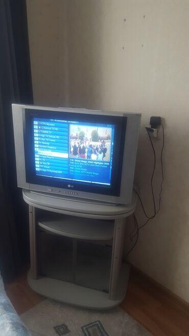 Продаю LG телевизор оригинал.звоните