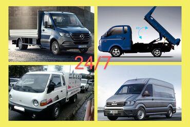 грузовые перевозки в Кыргызстан: Портер По городу