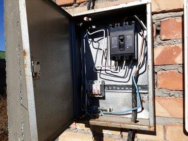 Электрик  в Беловодское