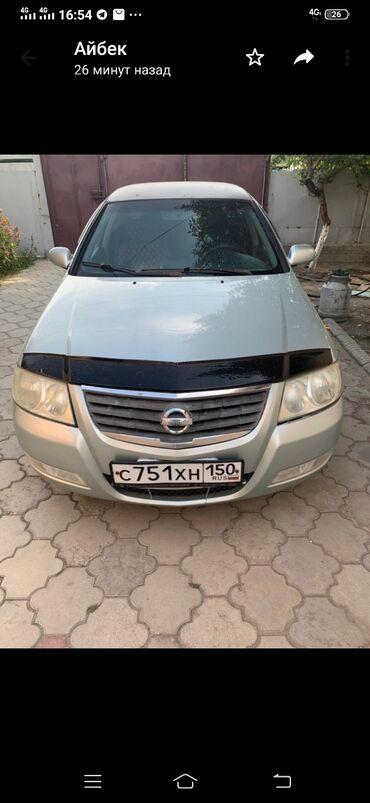 киргизия продажа авто in Кыргызстан | АКСЕССУАРЫ ДЛЯ АВТО: Nissan Almera Classic 1.6 л. 2006 | 18600 км
