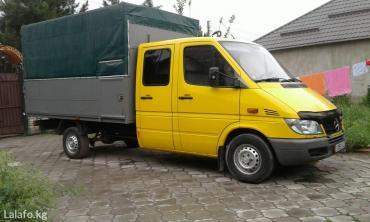 Услуги портера.  «Портер такси Бишкек» предлагает следующие виды в Бишкек
