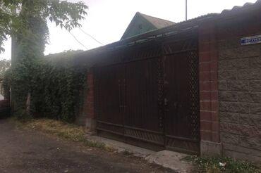 Продажа домов 70 кв. м, 4 комнаты, Старый ремонт