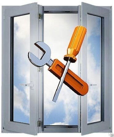 ремонт пластиковых окон и дверей in Кыргызстан | РЕМОНТ ПОД КЛЮЧ: Ремонт, регулировка пластиковых окон и дверей