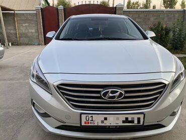 hyundai sonata бишкек in Кыргызстан   УНАА ТЕТИКТЕРИ: Hyundai Sonata 2 л. 2015   340000 км