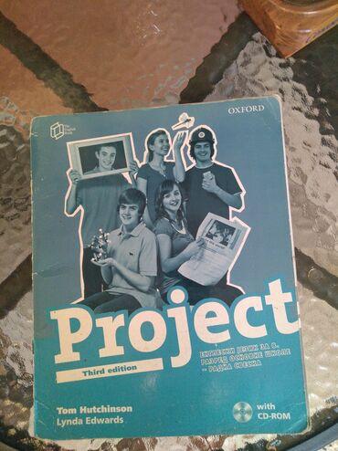 Project radna sveska za 8. razred osnovne skole