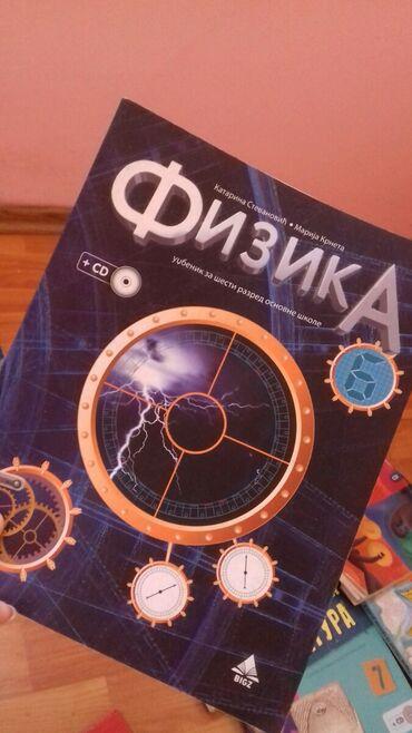 Nekorišćen udžbenik iz fizike za šesti razred osnovne škole, izdavač