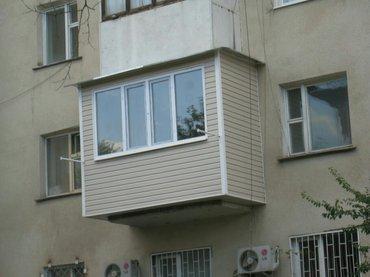 Профессиональное грамотное утепление в Бишкек