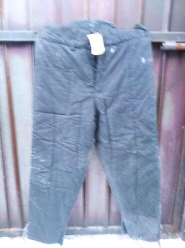 Штаны ватные утеплённые 3 пары 52- 54 размер