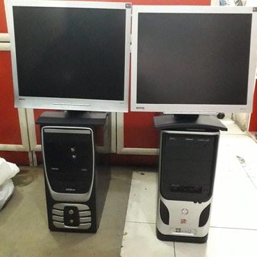 Bakı şəhərində Ddr2 fokskon n5235 ram-2 hdd-160 dual core 2.2 ghz monitor fuyitsu