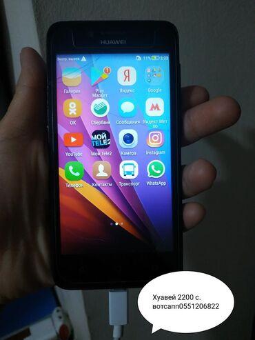 Huawei quidway - Кыргызстан: Хуавей срочно забери за свою цену