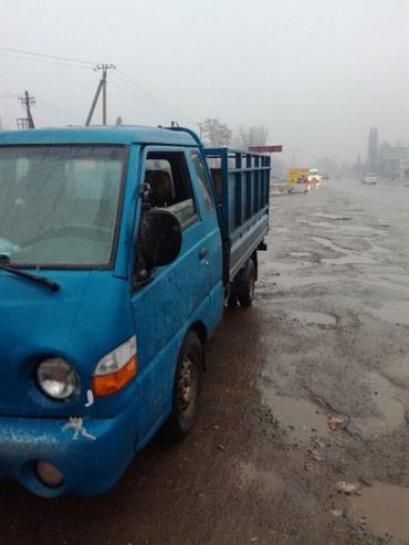 Портер сатам мотор жасаш керек в Бишкек