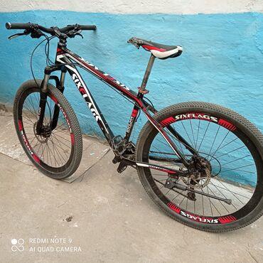 Спорт и хобби - Каракол: Велосипед в Караколе Рама альумин Тормоз гидравлика Размер