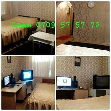 Сдаю 1 квартиру на сутки,часы,ночь, в Бишкек