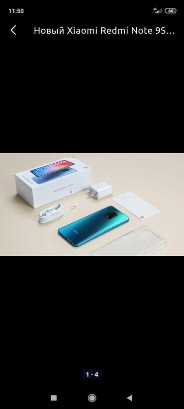 Б/у Xiaomi Redmi Note 9S 64 ГБ Синий