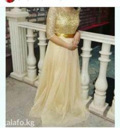 Продаю платье в живую ОЧЕНЬ шикарно в Бишкек