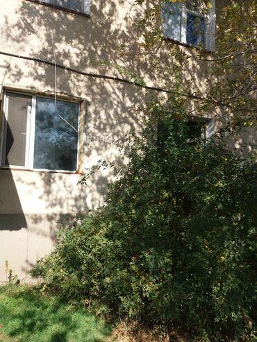 Продается квартира: 4 комнаты, 77 кв. м