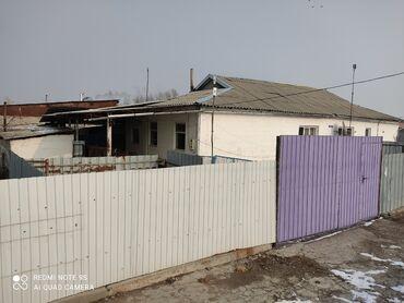 купить диски гольф 4 в Кыргызстан: Продам Дом 80 кв. м, 4 комнаты