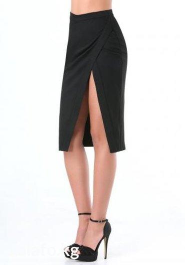 plate bebe в Кыргызстан: Bebe ponte colorblock skirt. Цвет black. Размер 2, 4. Цена 3300