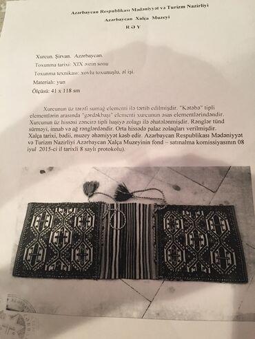 radio antik - Azərbaycan: Продаю хурджун конца 19 века в отличном состоянии