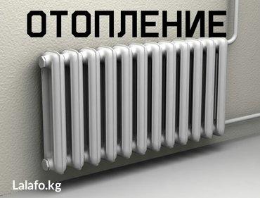 ad-image-37332857