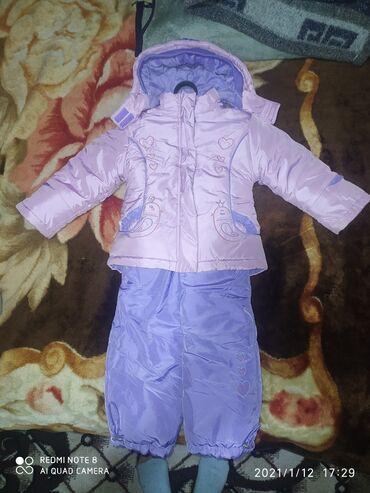 426 объявлений: Продаю детский зимний костюм на 2-3 года