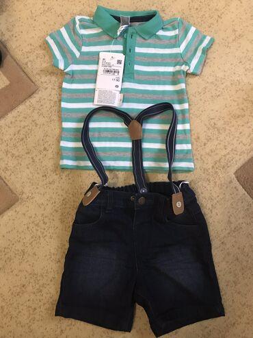 Шорты и футболки на мальчика 9-12 мес, новые и б/у!  1.Комплект футбол