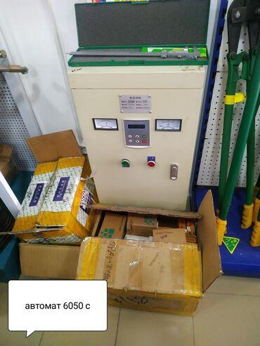 транспортный услуги в Кыргызстан: Стартовый шкаф для автомата.380w 5.5kw 110A. Гарантия на 1 год