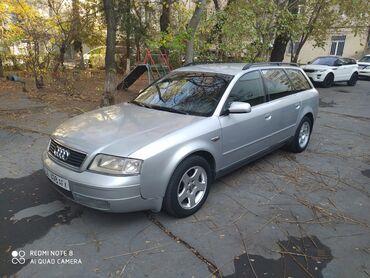 Audi A6 1.8 л. 2001   320000 км