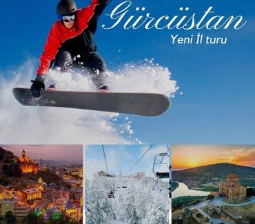 Bakı şəhərində Yeni 2019 Il