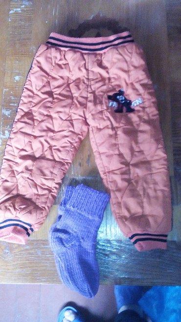 Продаю:. штанишки теплые,. цвет в Лебединовка