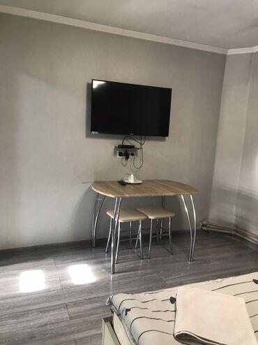 интерактивное телевидение в Кыргызстан: Квартиры на ночь Шлагбаум В наших номерах чисто и теплоРаботаем