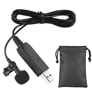 kulub satilir - Azərbaycan: USB mikrofon .Komputer mikrofonuKompyutere usb ile qosulan mikrofon
